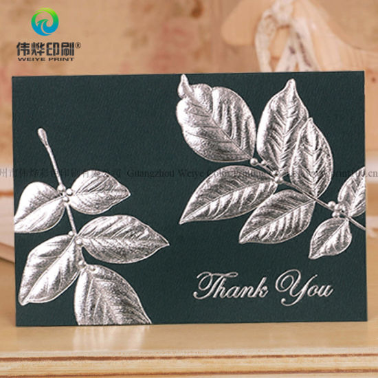 Custom Attractive Silver Stamping Wedding Invitation Greeting Cards