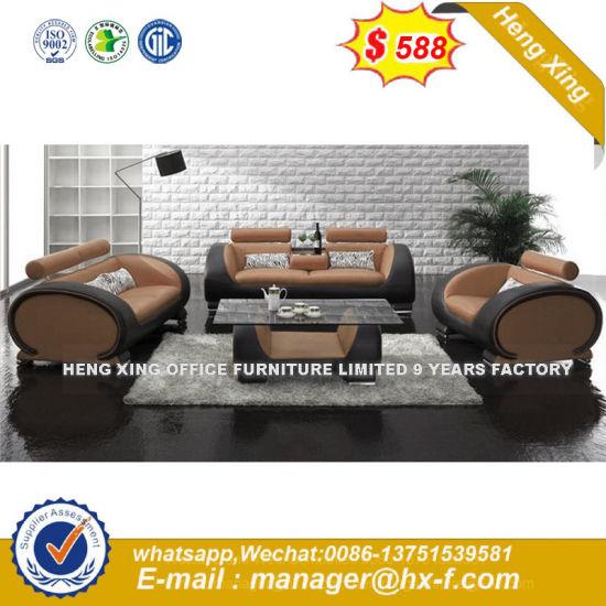 China Factory Fashion Executive Leather Office Sofa (HX SN043)