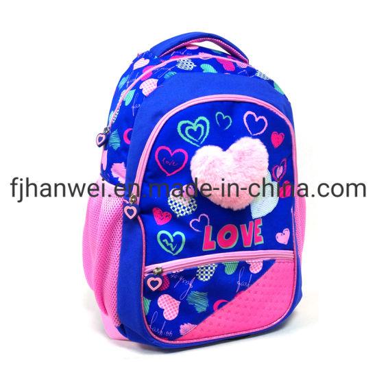 New Arrival Fashion Primary School Bag