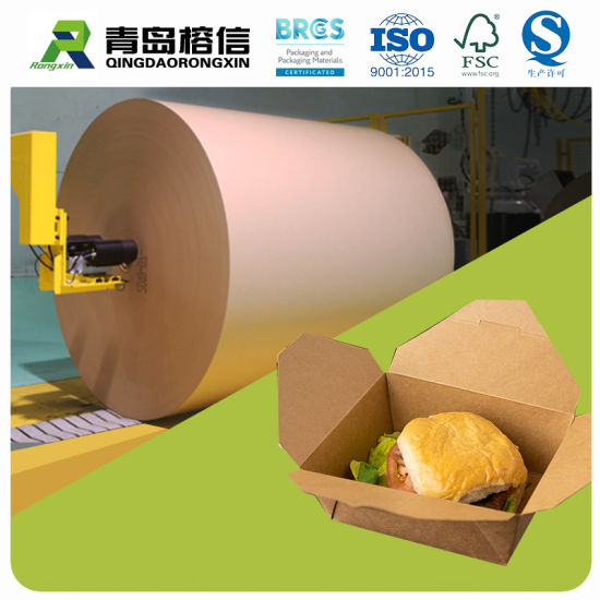 Pbs Coated Food Packaging Box Paper Wholesales
