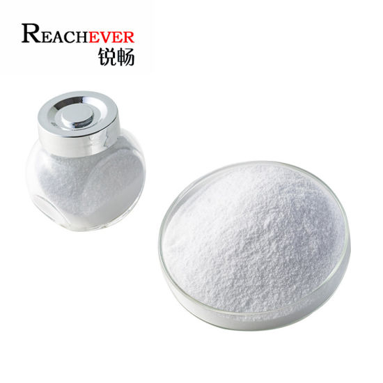 High Quality 50% 60% Hca Raw Material Kosher Halal Garcinia Cambogia Extract Powder pictures & photos
