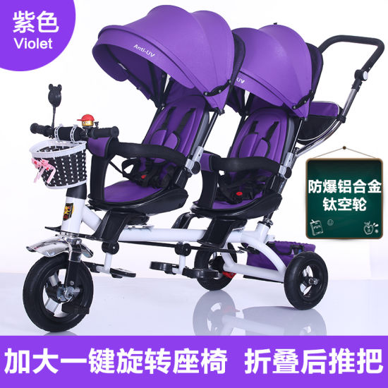Cheap Foldable Lightweight Baby Stroller BS-03 pictures & photos