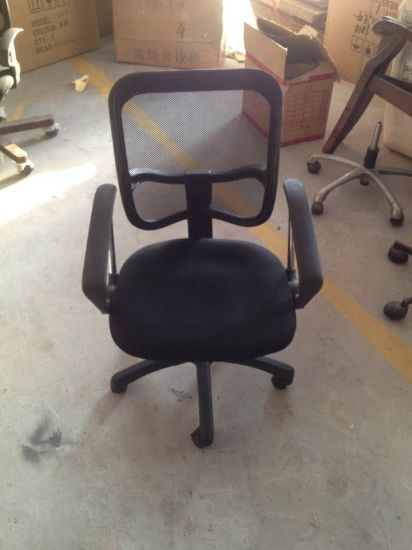 Mesh Chair (APEC01B) pictures & photos
