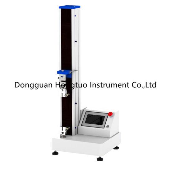 WDW-2S Fiber Tensile Strength Testing Machine, Manual Tensile Tester, Digital Tension Tester