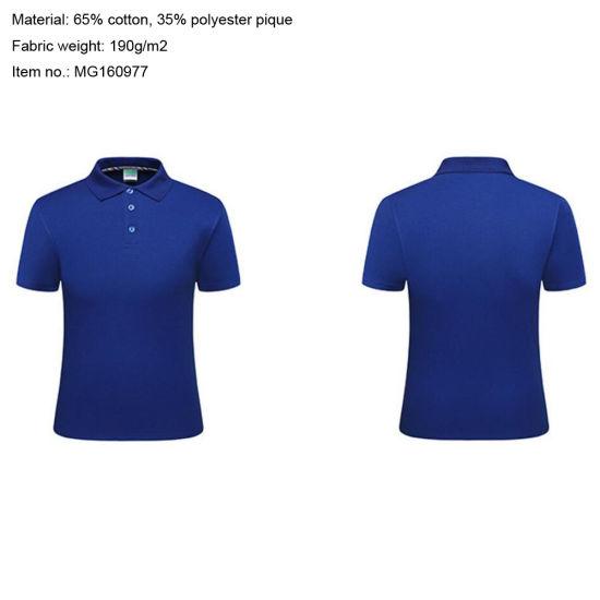 China Custom Clothing Plainstripe Printingembroidery Apparel 100