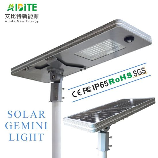 20W/30W/40W/50W/60W/80W/100W/120W All-in-One/Integrated Outdoor LED Solar Street Garden Light with Motion Sensor pictures & photos