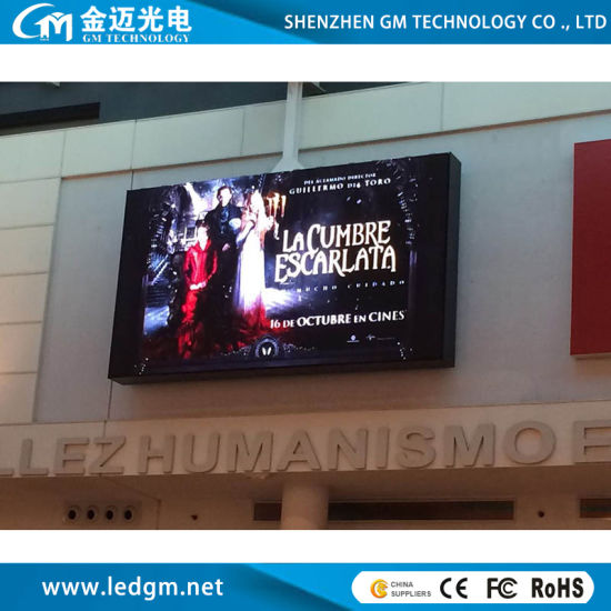 Front Maintenance Indoor P4 LED Display Wall with Advertising Video Panel
