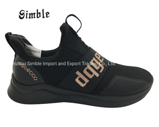 Man Sport Casual Shoes with Breathable Upper and Light Outsole