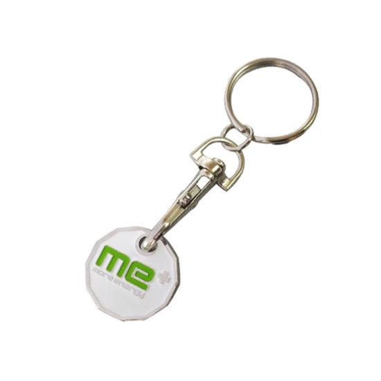Custom Enamelling Trolley Coin Keychain (Ele-TC010)