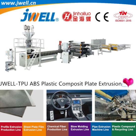 Jwell-TPU|ABS Plastic Composite Plate Recycling Agricultural Making Extruder Machine for Automobile Application Series (4)