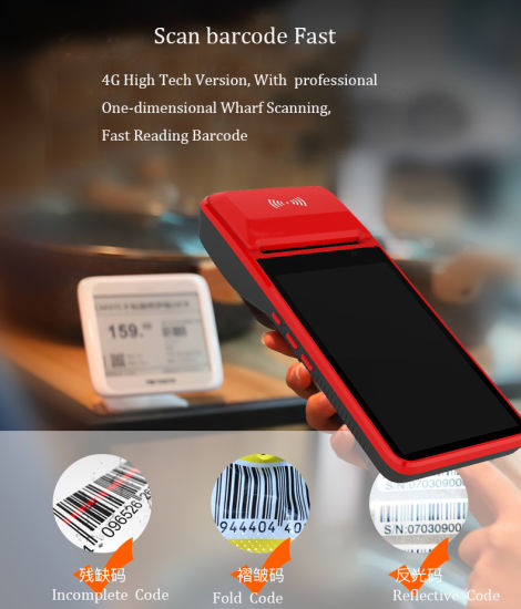 """5.2""""All in One Touch Screen Mini PC for POS"""
