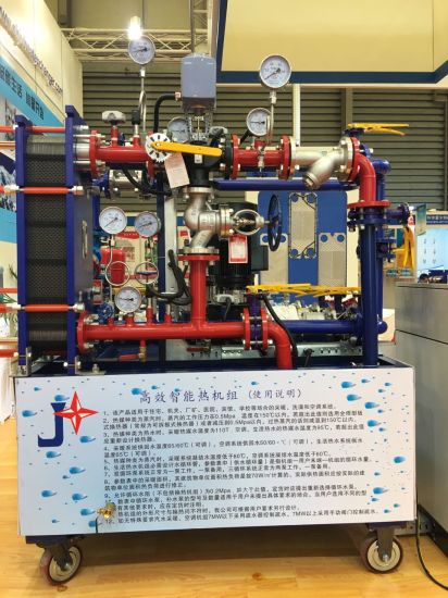 High Efficiency Intelligent Plate Heat Exchanger Unit with Good Quality pictures & photos