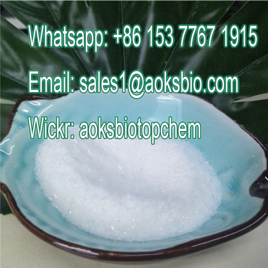 High Quality Powder Tetramisole Hydrochloride/Tetramisole HCl CAS# 5086-74-8, 100% Pass Custom