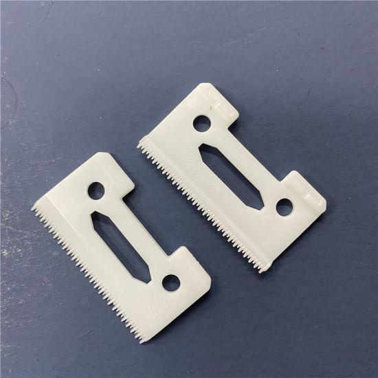 Stagger Teeth Clipper Blade Ceramic Cutter