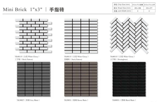 China Factory Price High Gloss Pure White Little Brick Design Decoration Background Wall Kitchen Porcelain Mosaic Tile China Kitchen Tiles Bathroom Tiles