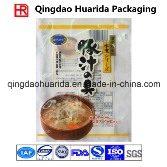 Three Side Seal Plastic Packaging Bag for Frozen Food pictures & photos