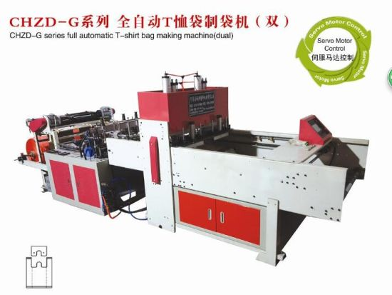 (Dual) Full Automatic T-Shirt Bag Making Machine pictures & photos