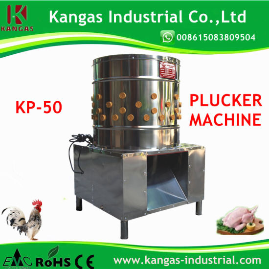 Low Price Chicken Plucker Feather Plucking Machine on Sale Kp-50