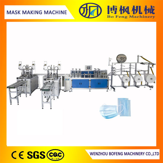 Servo Motor Control Low Price Ultrasonic Face Mask Making Machine