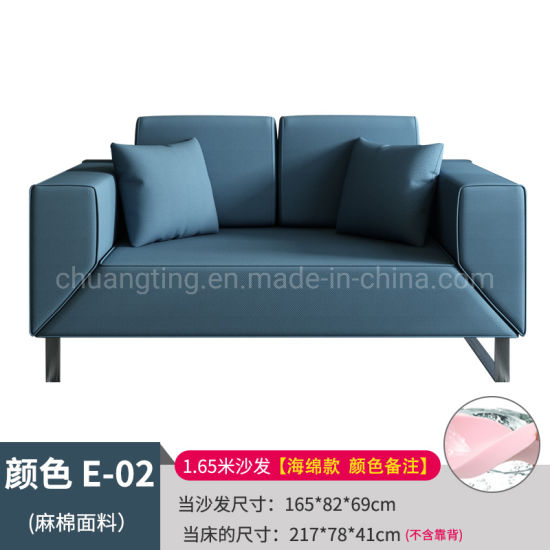 High Quality Fabric Cover Metal Frame