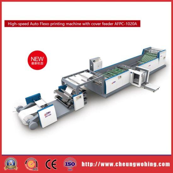 China Afpc-1020A 2colors Flexo Printing Machine - China