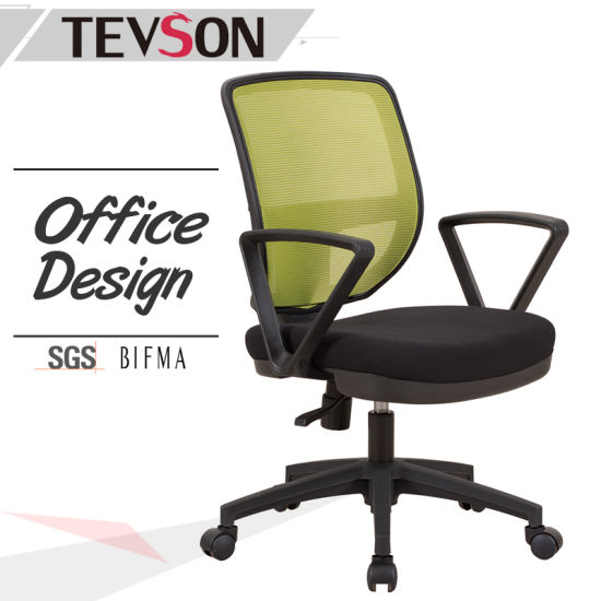 Designer Commercial Furniture Mesh Back Computer Chair For Office