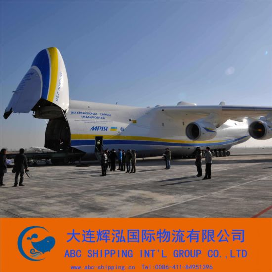 Air Service From China to The United States
