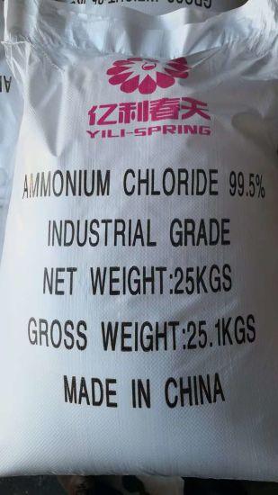 Manufacturers Ammonium Chloride Industrial Grade CAS No 12125-02-9