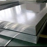 4*4 Feet 3105 Aluminum Sheet for Room Partition&Mobile Room Board