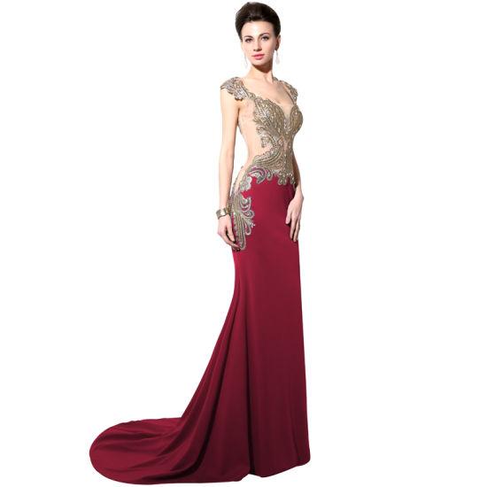 China 2017 Long Evening Dresses Floor Length Beading Prom Dresses ...