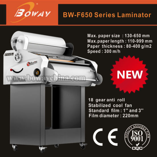 Boway 650mm A3 A4 Paper Size Hot Roll and Cold Pouch Film Laminator F650b