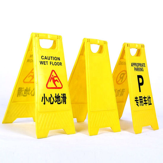 photograph about Wet Floor Signs Printable titled China Printable Soaked Area Indication Warning Indication Board Chance
