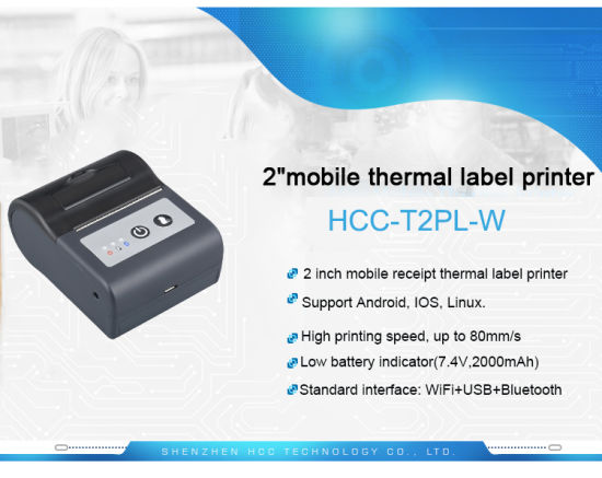 China Product 58mm WiFi Handheld Mobile Thermal Label