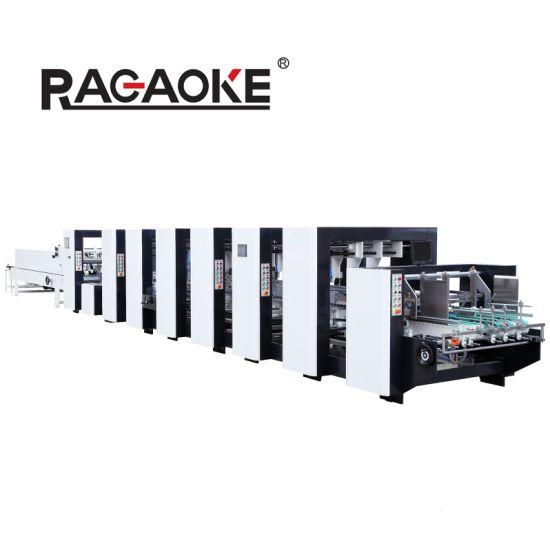 Automatic Servo Motor Paper Box Gluing and Folding Machine Manufacturer in Wenzhou (GK-1450PCS)