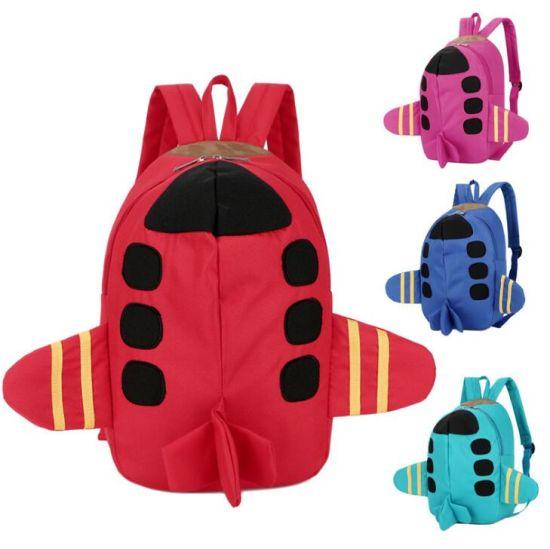 Kindergarten Flyer 3D Plane Shape School Bags for Kids