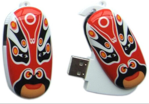 Peking Opera Face Type USB Flash Drive Chinese Classical Culture Face USB Stick pictures & photos