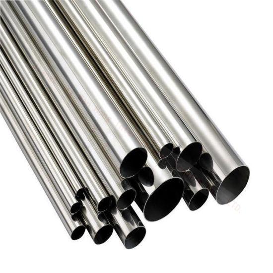 Aluminium Pipe Price