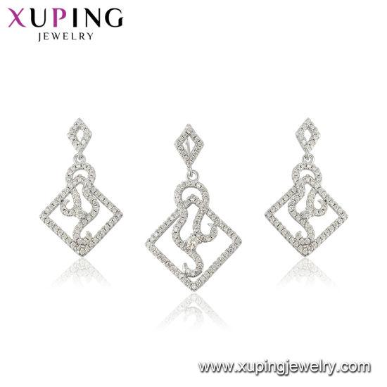 e496093e2 China Cubic Zirconia Jewelry Necklace Set