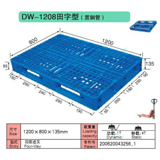 Corss-Base Plastic Pallet (In Steels) Dw-1208b2 pictures & photos