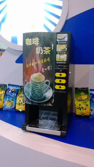 24 Hours Hot Drinking Dispenser F303