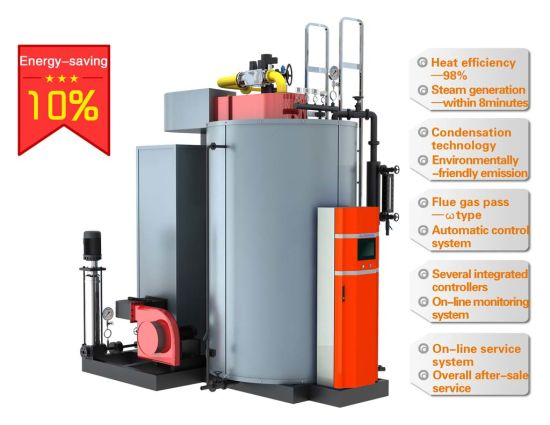 China 2015 New Design 2 T 98% Efficiency Vertical Condensing Steam ...