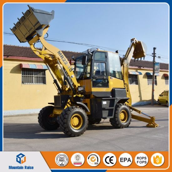 Brand Mountain Raise Mini Loader Small Backhoe Loader for Sale pictures & photos