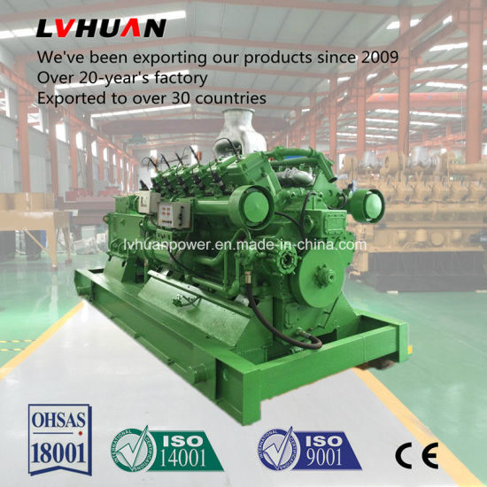 China 230V/400V Low Rpm Coke Oven Gas Generator Set - China