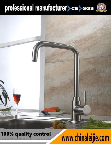 Precision Investment Casting Stainless Steel Sink Faucet for Kitchen pictures & photos