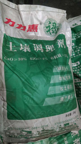 Soil Conditioner Organic Matter Fertilizer pictures & photos
