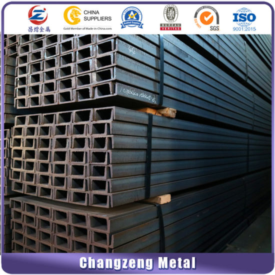 Galvanized Steel C Purlin for Construction (CZ-C78)