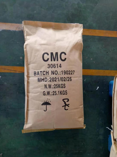 Carboxymethyl Cellulose / CMC for Dish Washing/Laundry Powder