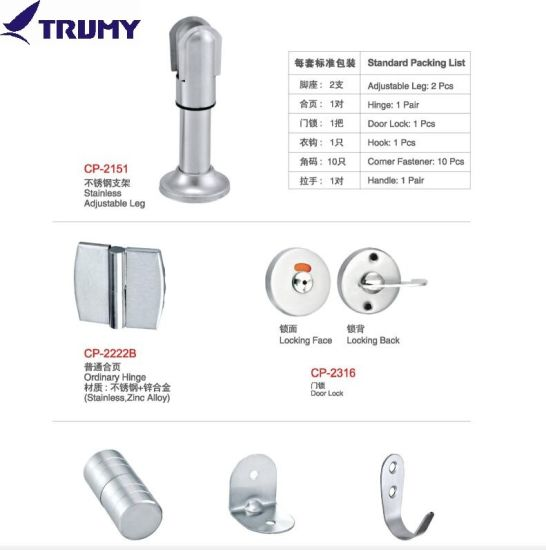 China Bathroom Cubicle Hardware Wc Toilet Set Good Price China Enchanting Bathroom Partitions Set