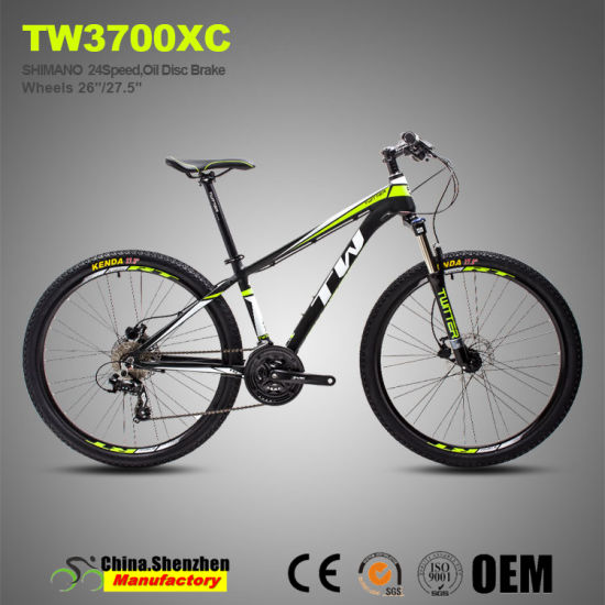 27.5inch Aluminum Alloy Mountain Bike with 17.5inch Frame