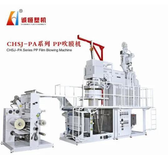 PP Plastic Double Color Stripe Film Blowing Machine